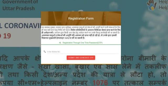 up curfew pass application online