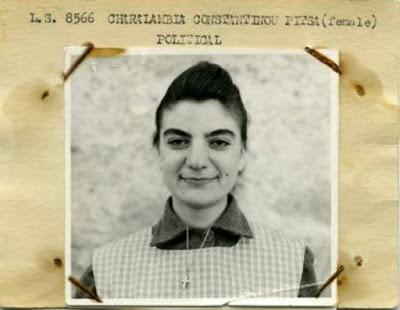 Η 17χρονη αγωνίστρια της ΕΟΚΑ που για 2 χρόνια στο κελί της έραβε την ελληνική σημαία με κομμάτια από εσώρουχα