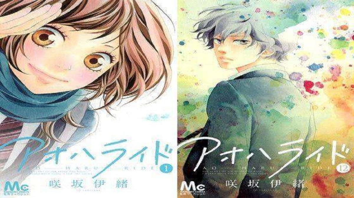 Anime Sekolah