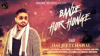 Bande Hor Honge Lyrics - Daljeet Chahal, | Latest Punjabi Song 2017