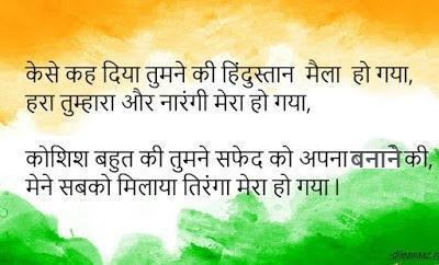 urdu/hindi shayari