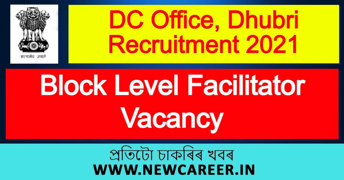 DC Office, Dhubri Recruitment 2021 : Apply For Block Level Facilitator Vacancy