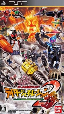 Download All Kamen Rider Rider Generation 2 PPSSPP