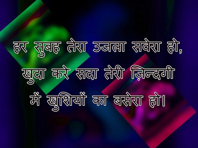 motivational hindi dp for whatsapp