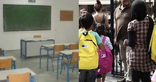 Σχολείο στη Χίο κλείνει τις πόρτες του σε παιδιά προσφύγων