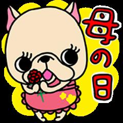 Frebull-chan Mother's Day sticker