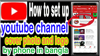 How to set up youtube channel art