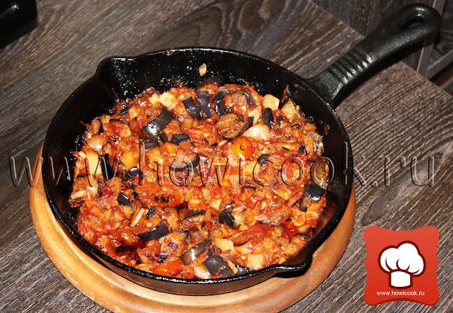 рецепт икры с баклажанами рагу