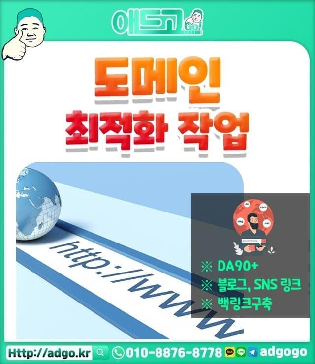 서울서대문커피잔세트