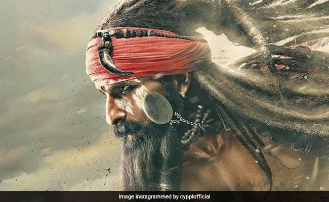 Laal Kaptaan | Filmyzilla Bollywood |