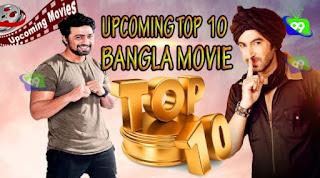 Sbapnajāla Bangla Movi 2018 Free Download