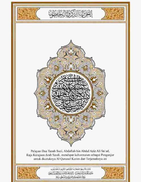 Kitab Suci Al-Quran Terjemahan Edisi Bahasa Indonesia Ultimate
