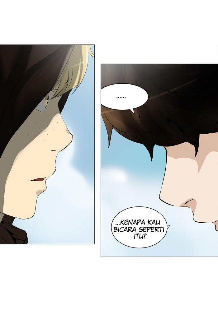 Webtoon Tower Of God Bahasa Indonesia Chapter 225