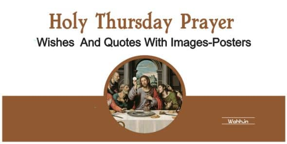 Holy Thursday Prayer Quotes In Hindi