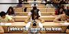 UGC COLLAGE EXAM: भारी विरोध के बाद सरकार का नया फैसला / COLLAGE EXAM NEWS
