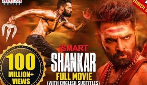 ismart-shankar-hindi-dubbed-movie
