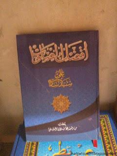 Harga Kitab Afdholu Sholawat