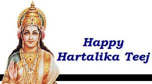 Happy Hartalika Teej 2017 Pictures Free Download