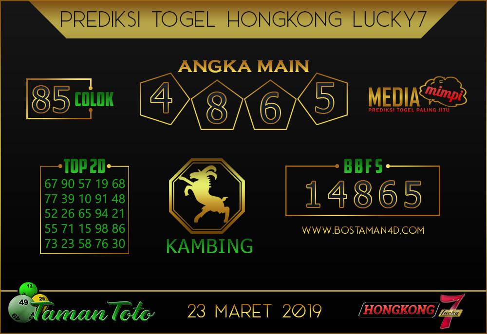 Prediksi Togel HONGKONG LUCKY 7 TAMAN TOTO 23 MARET 2019