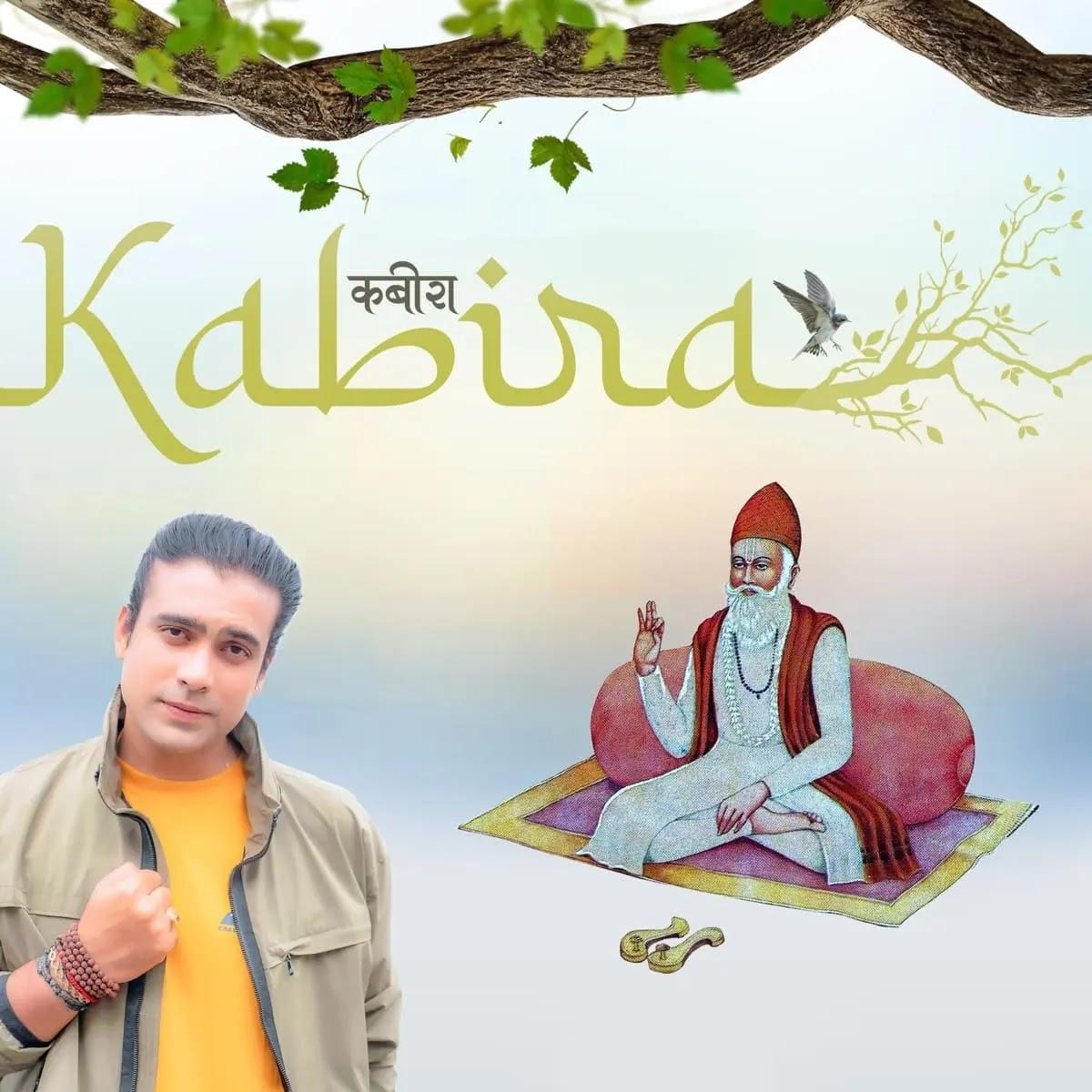 Kabira Jubin Nautiyal Mp3 Song Download 320kbps Free