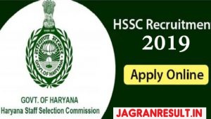 HSSC Recruitment 2019 – Apply Online for 6400 Male & Female Constable, Sub-Inspector Posts