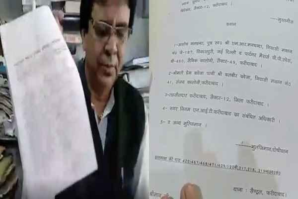 advocate-ln-parashar-appeal-court-lodge-fir-against-stamp-scam-registry