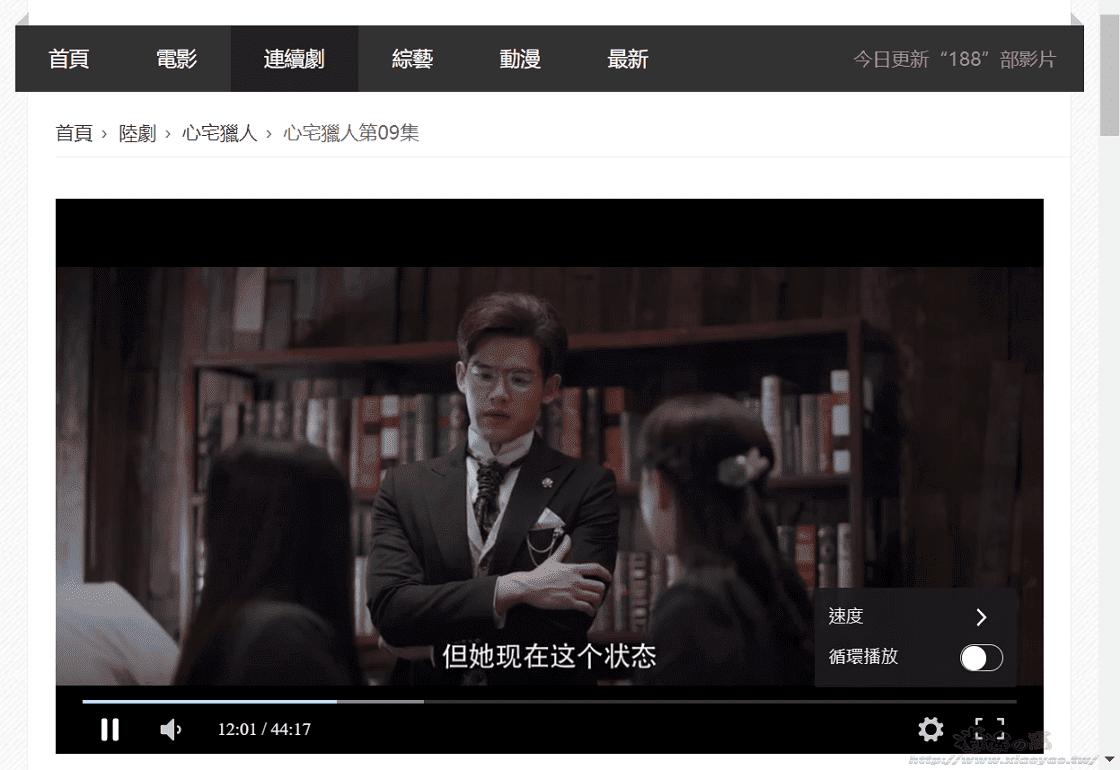 FUNTV 免費影視網站