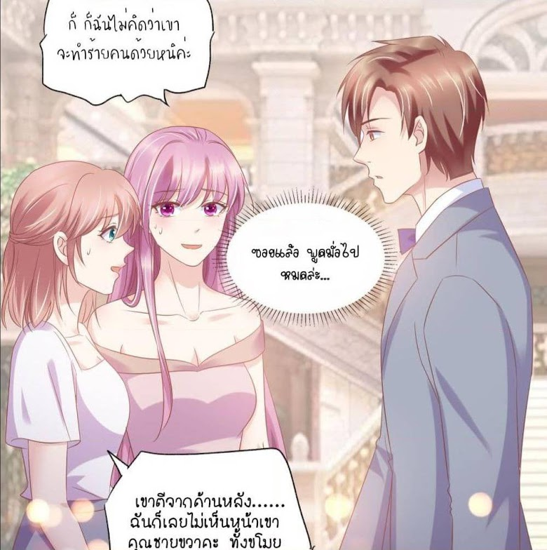 Contract Sweet Pet Don't Want To Run Away from Hot Mom - หน้า 52