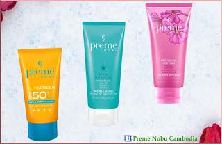 Preme Nobu Homepage