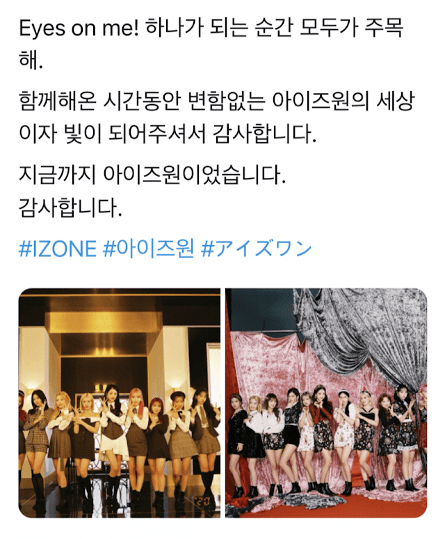 IZ*ONE Shares their last message and final good-bye to the fans , Knetz comments.