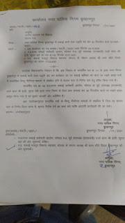 निगमायुक्त ने शासन को लिखा पत्र, निकाय में सफाई कार्य ठेका बंद कर 30 दिवसीय कार्य पर रखें