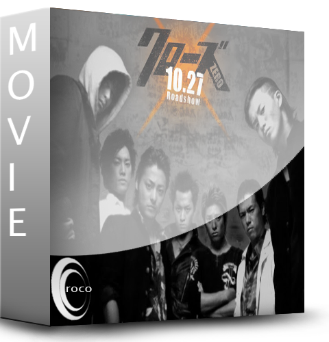 Free Crows Zero Full Movie Download | Subtitle Indonesia
