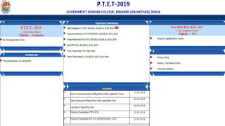 Rajasthan PTET Counselling 2019, 1st Counselling Online Registration Start Shortly | College Login Available