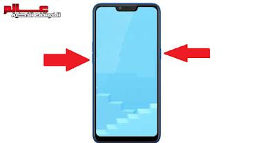 يفية فرمتة هاتف ريلمى Realme C1 ،  ﻃﺮﻳﻘﺔ ﻓﻮﺭﻣﺎﺕ هاتف ريلمى Realme C1 ، ﺍﻋﺎﺩﺓ ﺿﺒﻂ ﺍﻟﻤﺼﻨﻊ ريلمى Realme C1، نسيت نمط القفل او كلمه السر هاتف ريلمى Realme C1 ، نسيت نمط الشاشة أو كلمة المرور في هاتفك المحمول ريلمى Realme C1 - طريقة فرمتة هاتف ريلمى Realme C1 ، كيفية إعادة تعيين مصنع ريلمى Realme C1 ؟ كيفية مسح جميع البيانات في ريلمى Realme C1 ؟  كيفية تجاوز قفل الشاشة في  ريلمى Realme C1 ؟ كيفية استعادة الإعدادات الافتراضية في ريلمى Realme C1