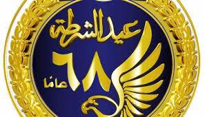 السبت 25 يناير إجازة رسمية في مصر