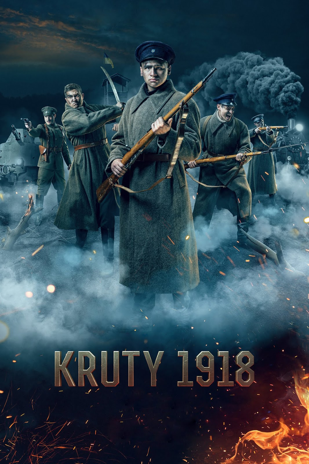 Kruty 1918 [2019] [CUSTOM HD] [DVDR] [NTSC] [Latino]