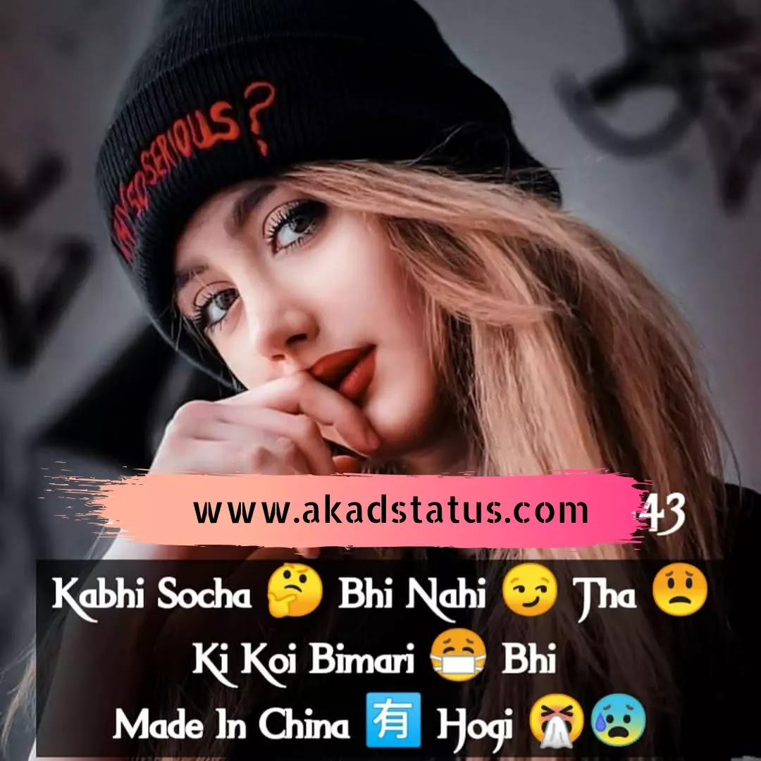 Sad shayari Images, sad quotes images, sad couple pic images, sad shayari girl image, sad shayari pic,