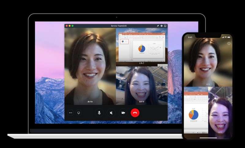 Fitur bagi layar video call Line (line.me)