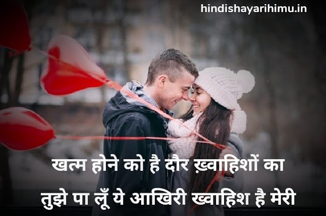 Best Shayari Quotes In Hindi With Images | Hindi Shayari Quotes