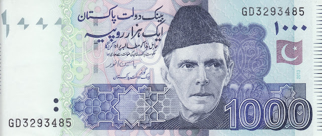 Image Attribute: Pakistani Rupee (PKR) Denomination 1,000