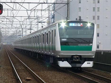 りんかい線 埼京線直通 快速 川越行き2 E233系