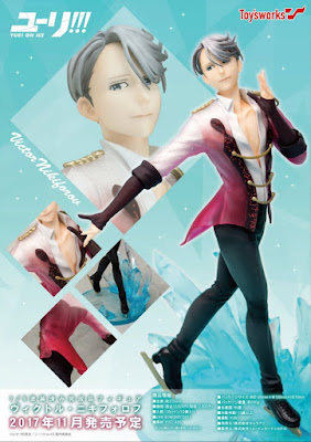 Victor Nikiforov de Yuri!!! on ICE - Toy's Works