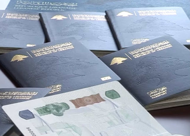 Lebanese Biometric Passport Design