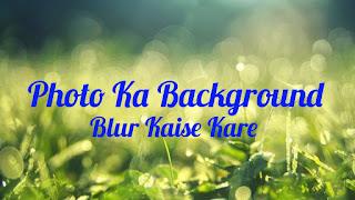 Photo Ka Background Blur Kaise Kare
