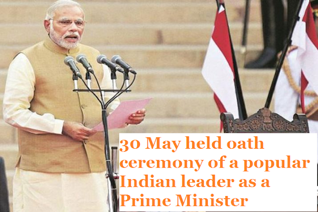https://www.aruescribir.com/2019/05/a-popular-prime-minister-oath-ceremony.html