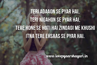 Lovely shayari in english for boyfriend