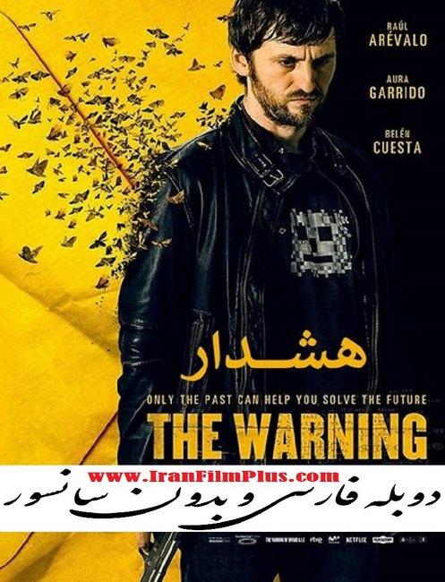 دانلود فیلم بدون سانسور