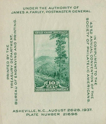 10c Souvenir Sheet Great Smoky Mountains National Parks