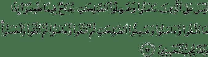 Surat Al-Maidah Ayat 93