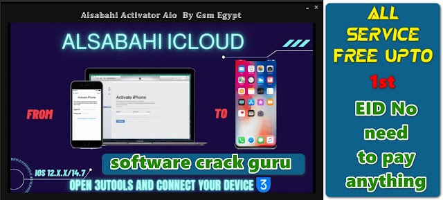 Alsabahi Icloud Bypass Aio 4.4 - GSM/MEID/CARRIER/BASEBAND BYPASS iPhone and iPad